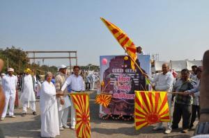 Opening carnival Program